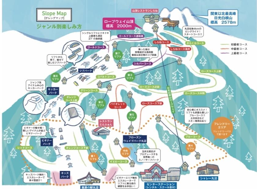 丸沼高原スキー場 コースマップ