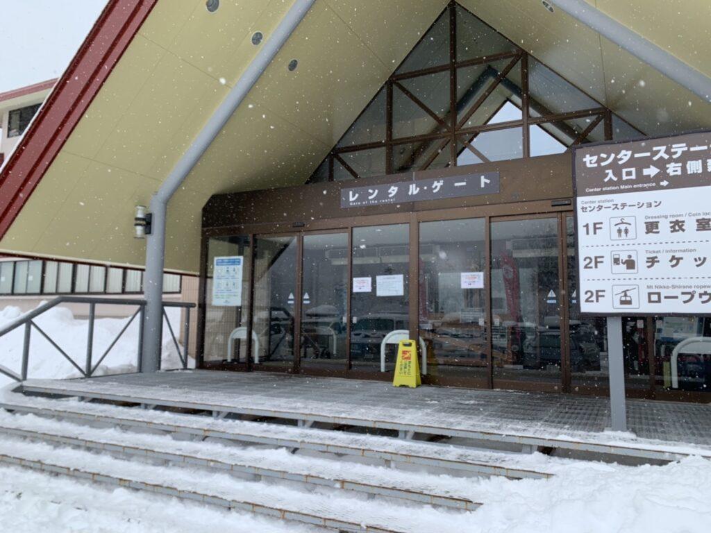 丸沼高原スキー場 レンタルゲート
