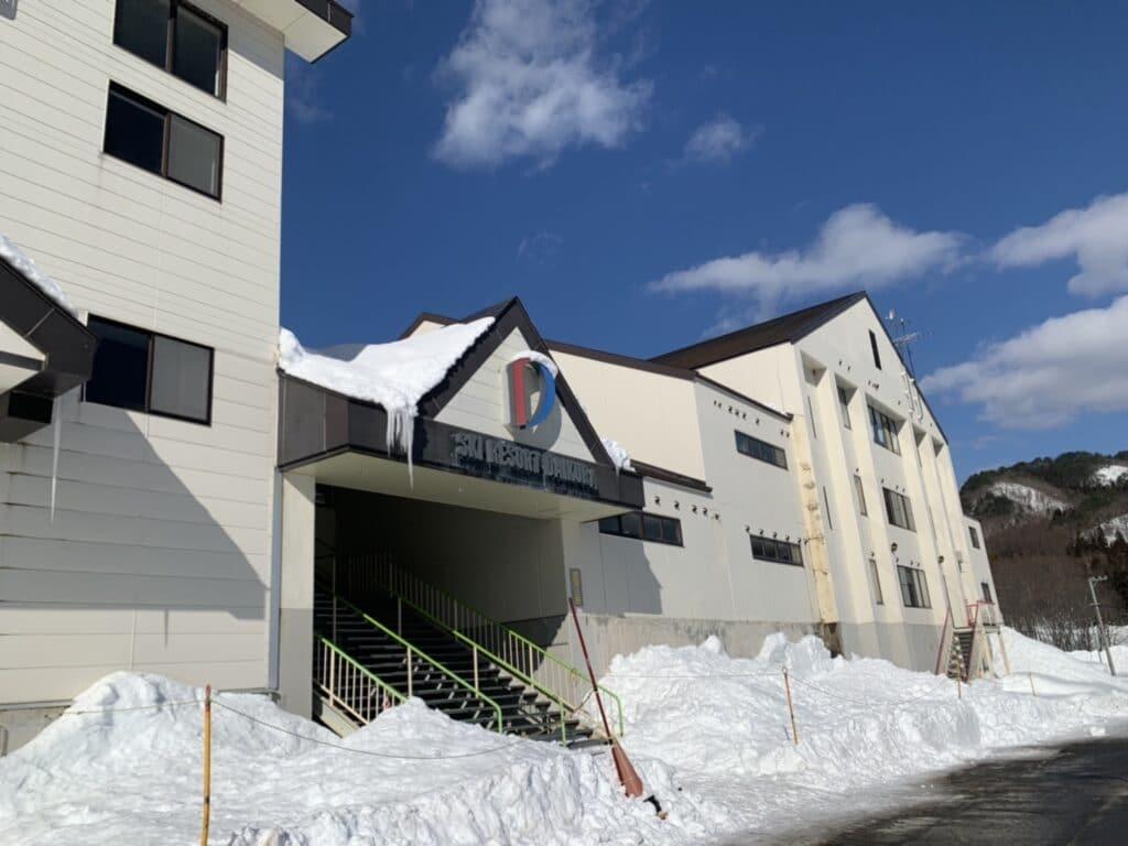 だいくらスキー場 センターハウス