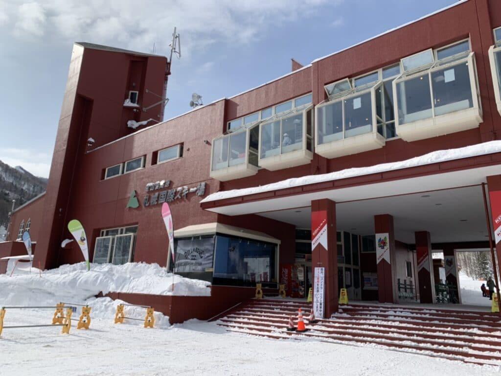 札幌国際スキー場 センターハウス外観