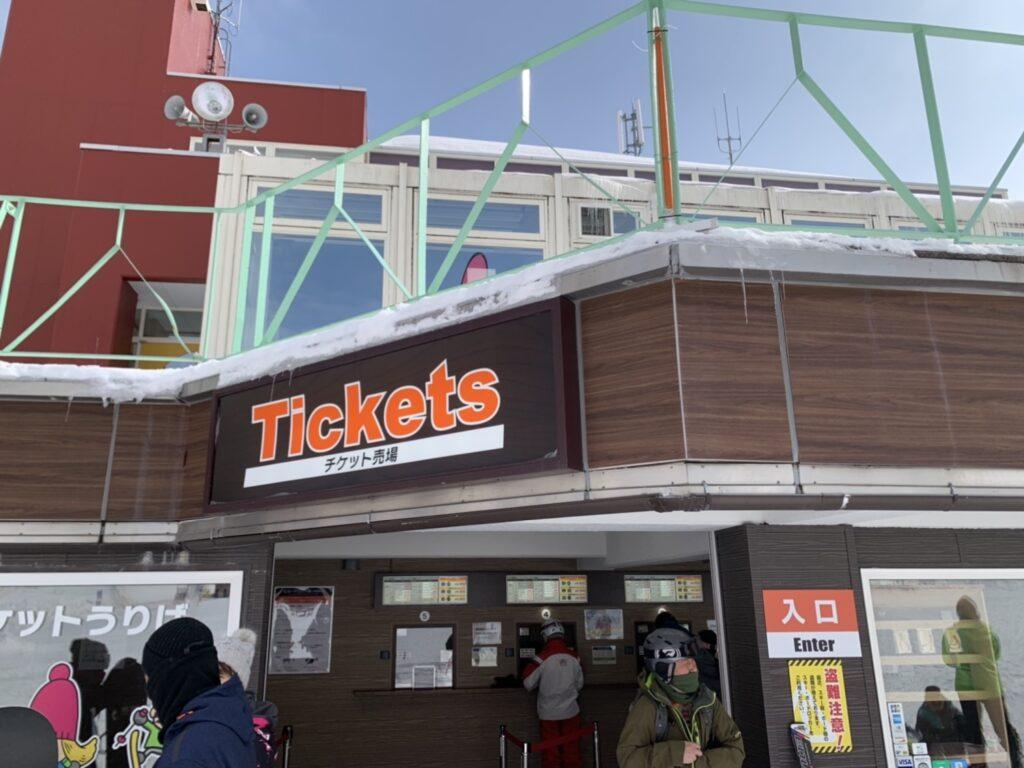 札幌国際スキー場 リフト券売り場