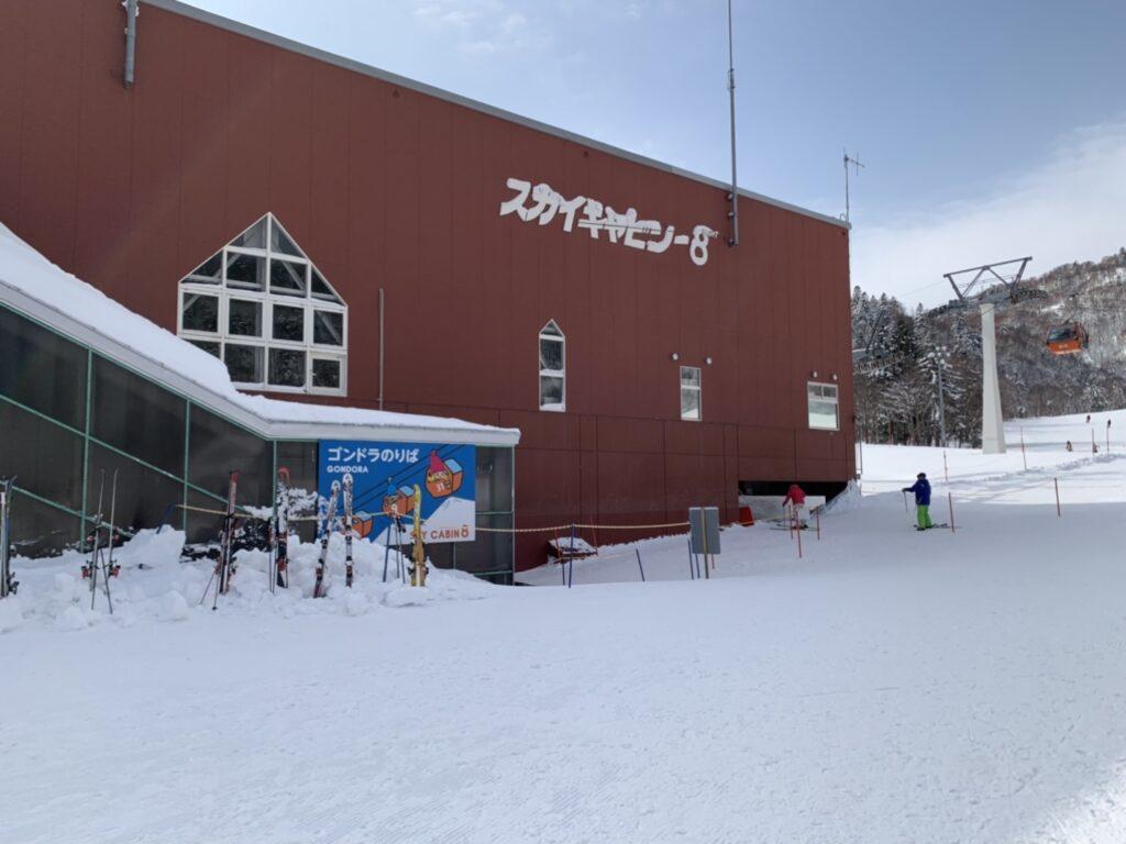 札幌国際スキー場 ゴンドラ山麓駅