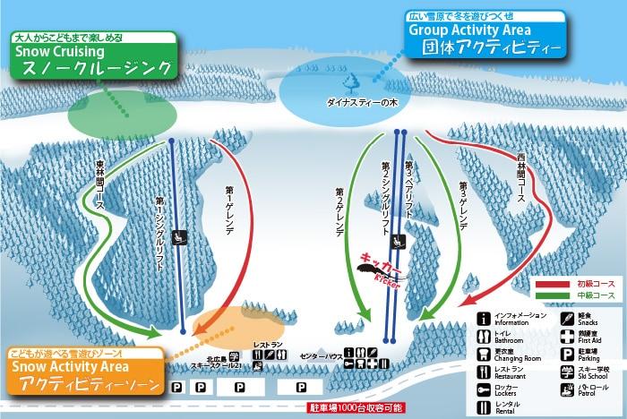 ダイナスティスキーリゾート コースマップ